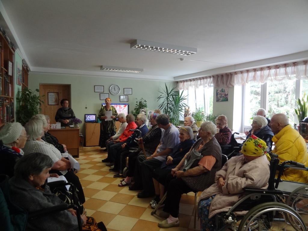 Дом престарелых в пионерском дом престарелых в октябрьский башкирия