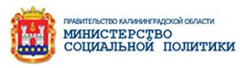 Министерство социальной политики